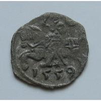 Денарий 1559 года