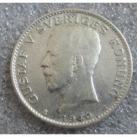 1 крона 1940 года. Швеция. Густав V. Серебро.