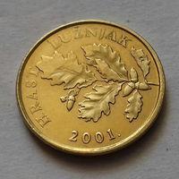 5 лип, Хорватия 2001 г., AU