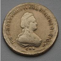 5 рублей 1788 копия