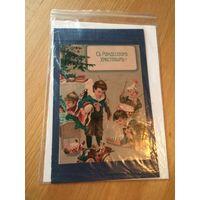 Красивая, стильная, дорогая открытка. Смотрится очень красиво, качественная бумага. С фото. Размер 15 на 10 см.