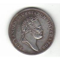Медаль в честь визита Княгини Екатерины Павловны в Англию в 1814 г.
