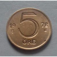 5 эре, Швеция 1972 г.