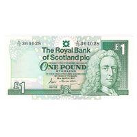 Шотландия 1 фунт 1987 года. Нечастая! Состояние aUNC+!