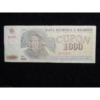 Молдавия 1000 купонов 1993 г