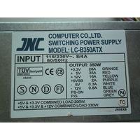 """Блок питания """"JNC""""  для компьютеров ATX 350W"""