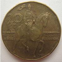 Чехия 20 крон 2012 г.