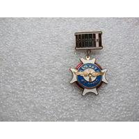 60 лет 47 ОГРАП ВВС Россия