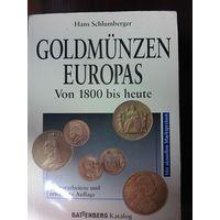 Каталог золотых европейских монет с 1800г по 1993 г