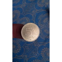 373# 5 форинтов 2004. венгрия