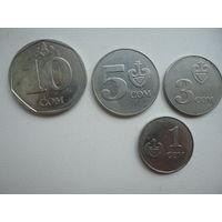 Киргизия набор монет 1