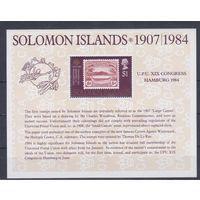 [1024] Соломоны 1984. Филателия.Марка на марке. БЛОК.