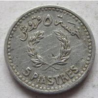 Ливан 5 пиастров 1954 - нечастая