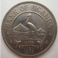 Уганда 1 шиллинг 1976 г. Венценосный журавль