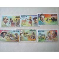 Либерия. 1975. Швейцер А.  Африка. Слоны. Львы. Серия 6 м.