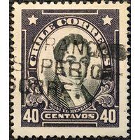 ЦІКАВІЦЬ АБМЕН! 1921, Мануэль Рэнфіга (40)