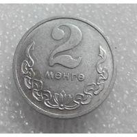 2 мунгу ( менге ) 1980 Монголия #01