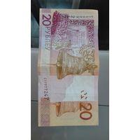 20 рублей Беларусь 2009 год ! Интересный номер!