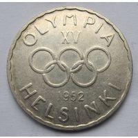 Финляндия, 500 марок, 1952, серебро