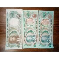 Банкноты Филиппины три разных пятерки