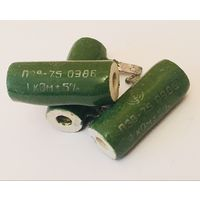 ПЭВ-7,5 Вт 1 K / ( цена за 10 шт - 2 р ) / Резистор выводной 1K, 7,5W, 5% / ПЭВ