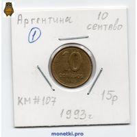 Аргентина 10 сентаво 1993 года -1