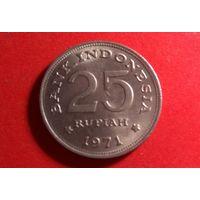 25 рупий 1971. Индонезия. Отличная!