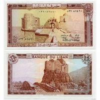 Ливан. 25 ливров (образца 1983 года, P64c, UNC)