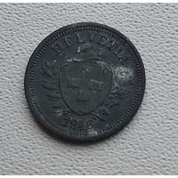 Швейцария 1 раппен, 1946 3-14-23