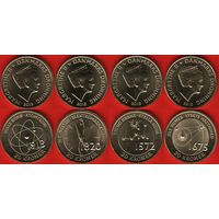 Дания набор 4 монеты 20 крон 2013 UNC