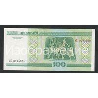 Беларусь 100 рублей 2000 года серия аЕ