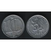 Чехословакия _km80 10 геллер 1983 год (f50)(ks00)