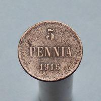 5 пенни 1916 КНЯЖЕСТВО ФИНЛЯНДИЯ