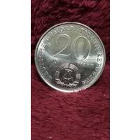 20 марок ГДР 1979 30 лет образования ГДР