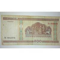 500 рублей, серия Нх