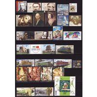 Украина 2009г. Годовой набор(27 марок+5 блоков) в фирменном кляссере