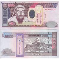 Монголия  5000  тугриков  2018 год  UNC