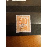 1944 Франция марка оплаты пересылки посылок (пакетов) по железной дороге поезд паровоз Ивер 25 (3-6)
