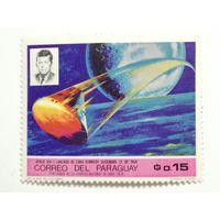 Парагвай 1969. Исследования космоса.