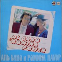 Пластинка-винил Al Bano & Romina Power (1983, Мелодия)