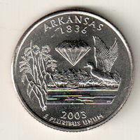 США квотер 2003 штат Арканзас