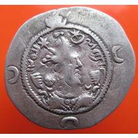 Драхма, Сасаниды. Из старой коллекции (#02)