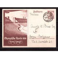 Германия-рейх-1936,(Мих.)  Карточка(4)+СГ(2), ОИ-1936(летн)-Берлин