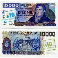 Аргентина. 10 аустралей на 10 000 песо (образца 1985 года, P322d, водяной знак - звёзды, UNC)