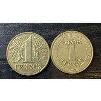 Украина, 2 разные гривны