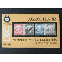 Выставка марок 82. Венгрия,1982, блок