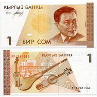 Киргизия. 1 сом (образца 1994 года, P7, UNC) [серия AF]