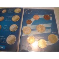 Полный  набор евро Нидерланды.