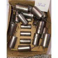 Конденсатор К40У-9 0,33 мкф, 200 в