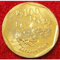 7537:  100 рупий 1998 Индонезия